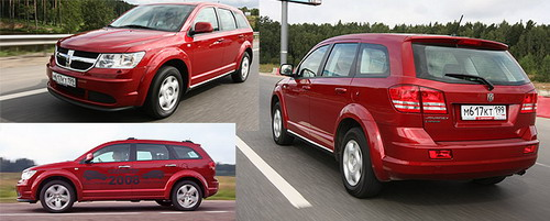 Dodge Journey. Фото Ленты.Ру и Chrysler.