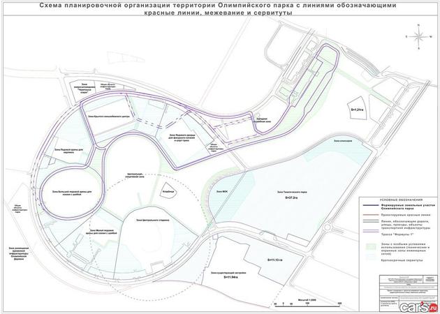 Иллюстрация Car's.ru