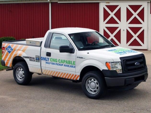 Ford выпустит работающий на газе п…