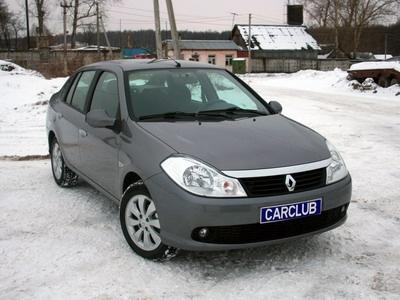 Renault New Symbol. Фото с сайта carclub.ru