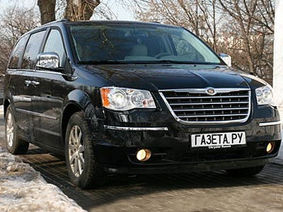 Chrysler Grand Voyager. Фото Марии Цыбульской с сайта gazeta.ru