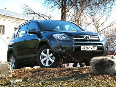 Toyota Rav 4. Фото с сатйа AutoNews.ru