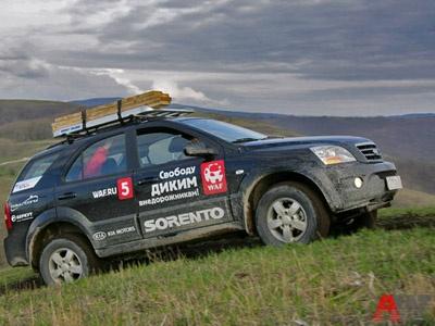 Kia Sorento. Фото с сайта AutoWeek.ru