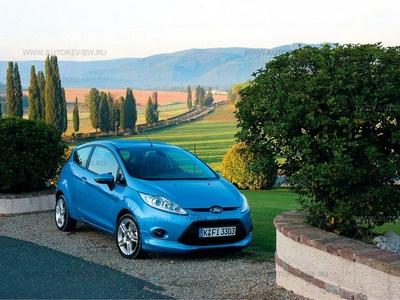 Ford Fiesta. Фото Юрия Ветрова и Ford с сайта autoreview.ru.