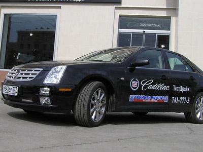 Cadillac STS. Фото Николая Лукина с сайта Auto Week.ru