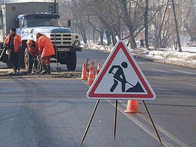 Фото с сайта irkutsk.ru