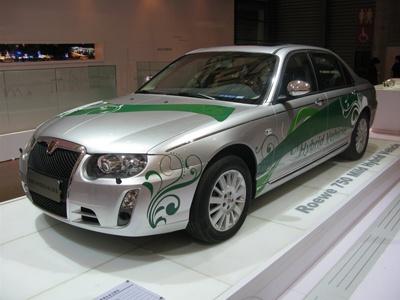 Roewe 750 Hybrid. Фото с сайта autoblog.com
