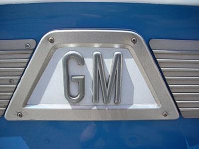 Фото GM