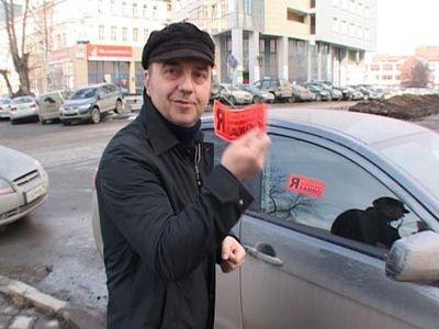 "Владимир Шахрин. Кадр видео студии ""Профит"" с сайта ura.ru"