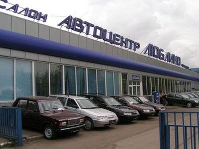 """""""АвтоВАЗ Люблино"""". Фото с сайта stroy-expertiza.ru"""
