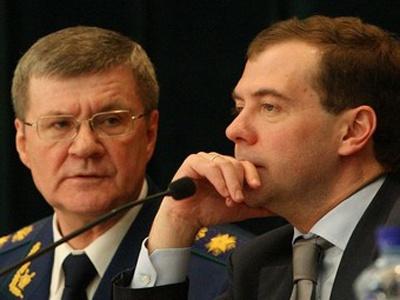 Юрий Чайка и Дмитрий Медведев. Фото пресс-службы президента России