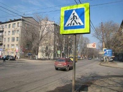 Фото с сайта dgh.samara.ru