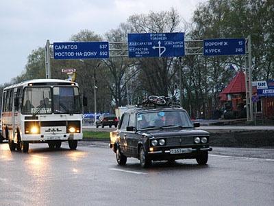 Фото с сайта mintrans.ru