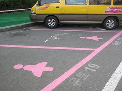 Фото с сайта koreanbeacon.com