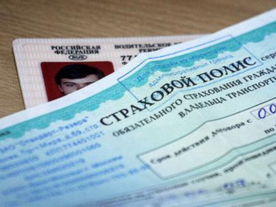 Фото Ленты.ру