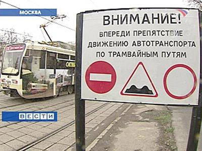Кадр программы Вести, телеканал Россия