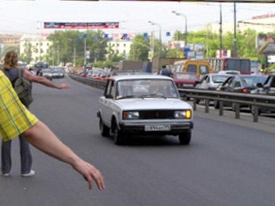 Фрагмент фото с сайта transday.ru