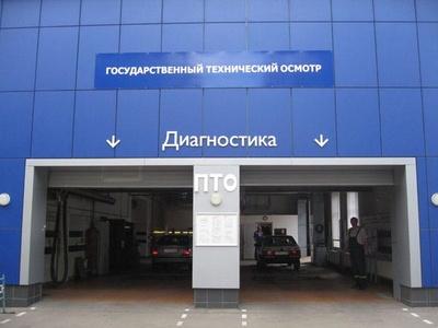 Фото с сайта gibdd.perm.ru