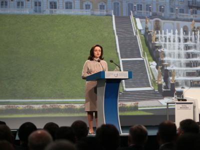 Эльвира Набиуллина. Фото с сайта economy.gov.ru