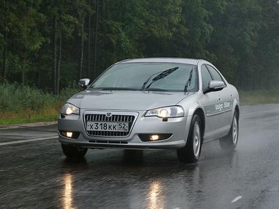 Volga Siber. Фото Ленты.ру