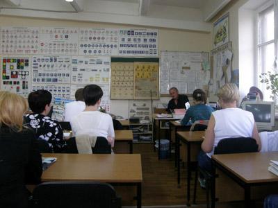Фото с сайта mosinstructor.ru