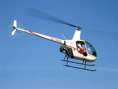 Фото с сайта helicopters4hire.co.uk