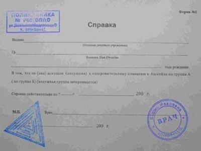 Фото с сайта autoomir.ru