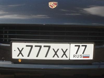 Фото с сайта avto-nomer.ru