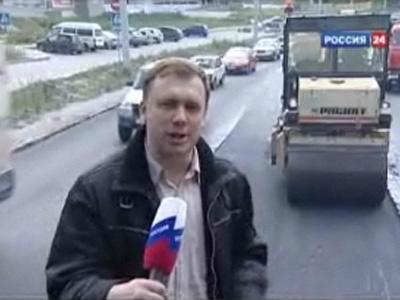 Кадры телеканала Россия 24