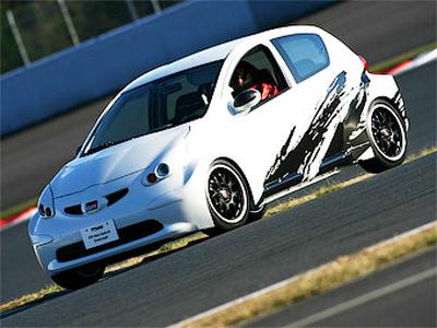 Toyota GRMN Hot Hatch. Фото Toyota