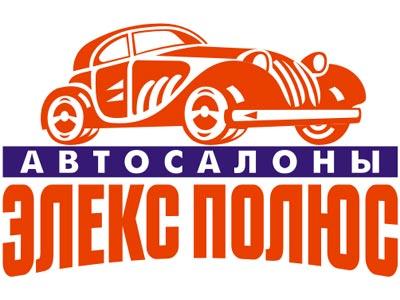 Логотип Элекс-Полюс