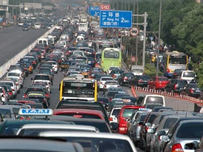 Фото с сайта chinadaily.com.cn