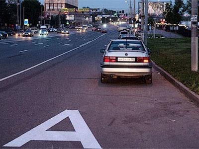 "Фото пользователя <a href=""http://russos.livejournal.com/593300.html""target=""__Blank"">Russos</a> с сайта livejournal.com"