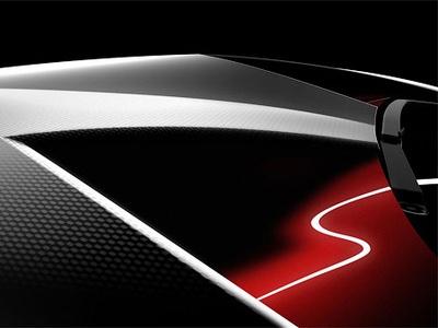 Тизер новой модели Lamborghini. Фото Lamborghini
