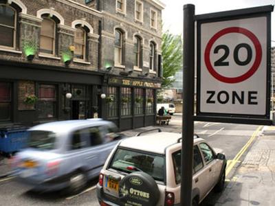 Фото с сайта thisislondon.co.uk