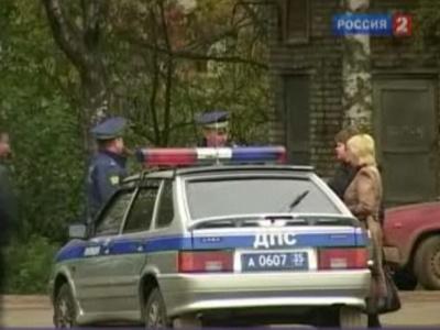 Кадр телеканала Россия 2