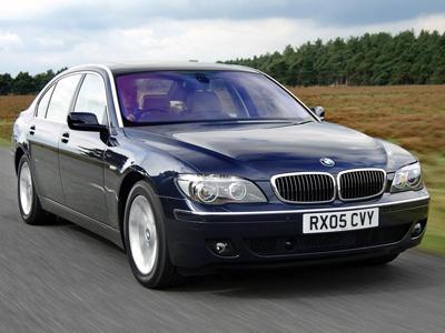 BMW 7 Series. Фото BMW