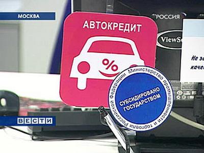 "Кадр телеканала ""Россия"", архив"