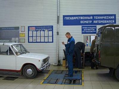 Фото с сайта auto-belgorod.ru