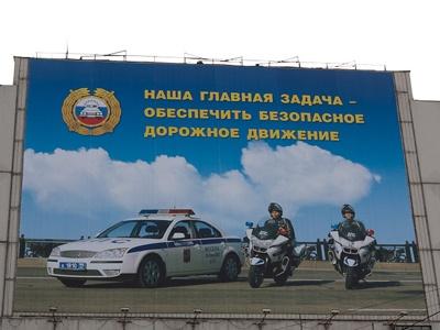 Социальный плакат ГИБДД РФ