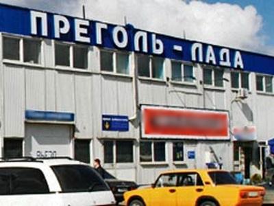 Фото с сайта auto39.ru