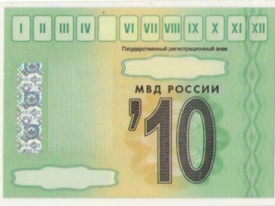 Фото с сайта pro-volgograd.ru