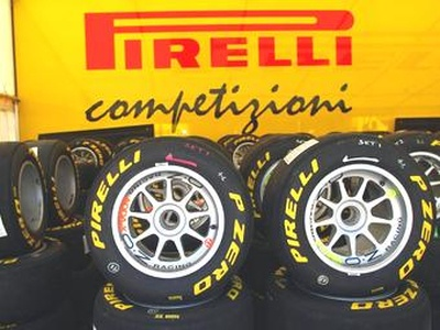 Фото Pirelli