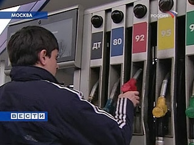 "Кадр программы ""Вести"" телеканала Россия. Архив"