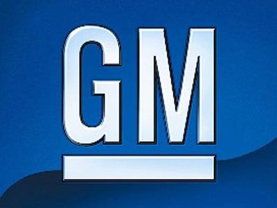 Официальный логотип General Motors