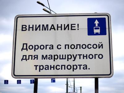 Фото c сайта gucodd.ru