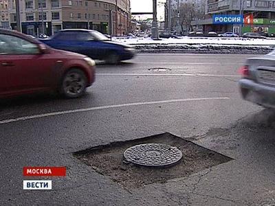 Кадр программы Вести.Москва телеканала Россия 1