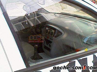 Фото с сайта goche.sohu.com