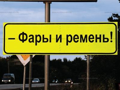 """Фото Газета """"Авторевю"""""""