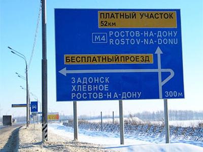 """414 километр трассы М4 """"Дон"""". Фото компании """"Автодор"""""""